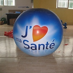 Pepsi Beachball