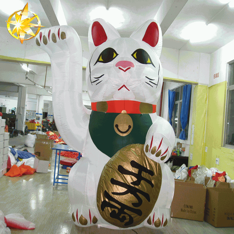 inflatable lucky cat